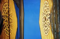 pfarrheim-symmetrie